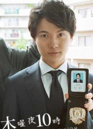 Hình Sự Yugami - Keiji Yugami