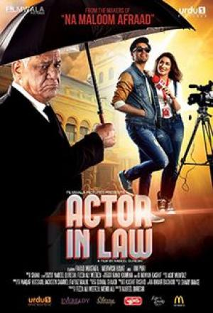 Vai Diễn Để Đời Actor In Law.Diễn Viên: Om Puri,Mahira Khan,Alyy Khan,Alyy Khan,Humayun Saeed