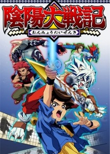 Onmyou Tai Senki: Bảo Bối Chiến Thần The Chronicle Of The Big Battle Between Yin And Yang.Diễn Viên: Justin Dobies,Elizabeth Whitson,Noah Segan