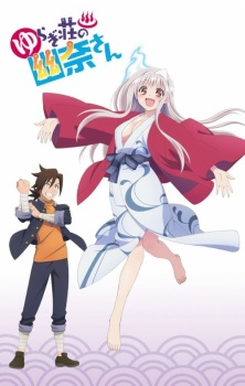 Yuragi-Sou No Yuuna-San Yuuna Of Yuragi Manor, Yuuna And The Haunted Hot Springs.Diễn Viên: Kristen Anderson,Lopez,Kristen Bell,Chris Buck