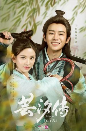 Vân Tịch Truyện - Legend Of Yun Xi Việt Sub (2018)
