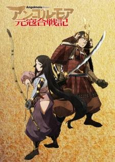 Mông Nguyên Truyền Kỳ Kháng Chiến Angolmois: Genkou Kassenki.Diễn Viên: Detective Opera Milky Holmes