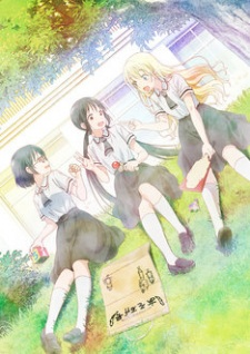 Asobi Asobase - Workshop Of Fun