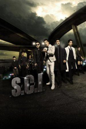 S.c.i Mê Án Tập - Special Crime Investigation Team