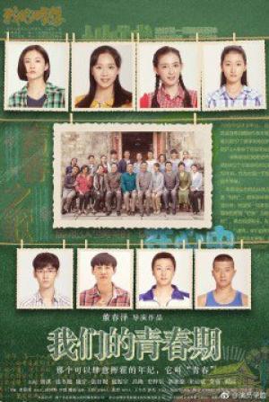 Thời Thanh Xuân Của Chúng Ta Our Youth.Diễn Viên: Trương Tuyết Nghênh,Tằng Thuấn Hi,Vương Bác Văn,Tiểu Tiểu Lôi