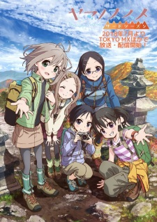 Yama No Susume 3: Third Season - Encouragement Of Climb Third Season
