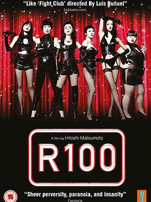 R100 - R100 2013