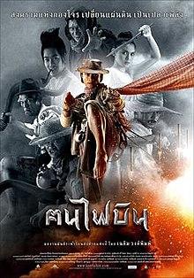 Chiến Binh Hỏa Tiễn Tabunfire: Dynamite Warrior.Diễn Viên: Dan Chupong,Samart Payakarun,Panna Rittikrai