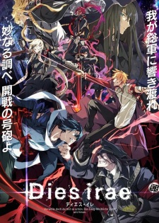 Dies Irae: To The Ring Reincarnation Day Of Wrath, Dies Irae Ona.Diễn Viên: Kim Seul Gi,Ahn Hyo Seop