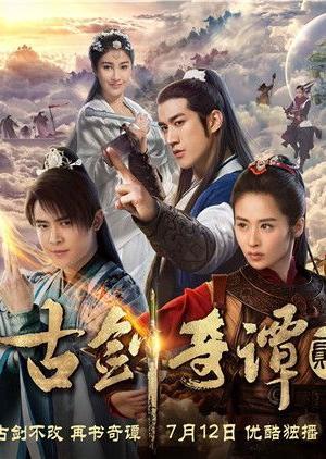 Cô Kiếm Kỳ Đàm 2 Swords Of Legends 2.Diễn Viên: Lý Trị Đình,Phó Tân Bác,Khương Văn,Dĩnh Nhi,Thiệu Binh