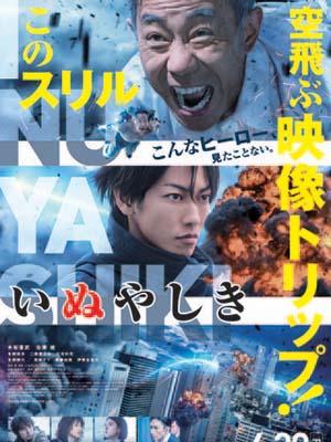 Ông Bác Siêu Nhân: Vị Anh Hùng Cuối Cùng - Inuyashiki: Last Hero Live Action