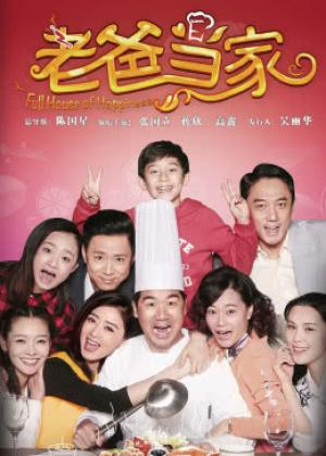 Bố Là Trụ Cột - Full House Of Happiness