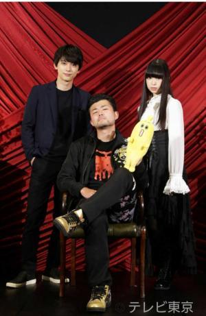 Trả Thù Thuê Giver: Fukushu No Zoyosha.Diễn Viên: Aoi Morikawa,Ryo Yoshizawa