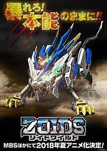 Thức Tỉnh! Niềm Tự Hào Của Vua Zoid - Zoids Wild: Zoido Wairudo