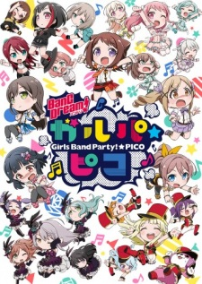 Bang Dream! Garupa☆Pico - Girls Band Party!☆Pico