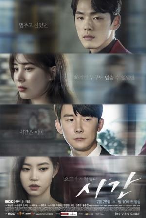 Thời Gian Còn Lại Time.Diễn Viên: Kim Jung Tae,Kim Jung Hyun,Hwang Seung Un