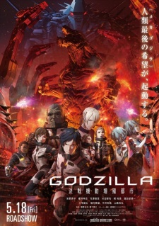 Godzilla: Kessen Kidou Zoushoku Toshi - City On The Edge Of Battle, Godzilla Part 2