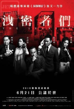 Tiết Mật Hành Giả The Leakers.Diễn Viên: Francis Ng,Chrissie Chau,Kent Cheng,Julian Cheung,Sam Lee
