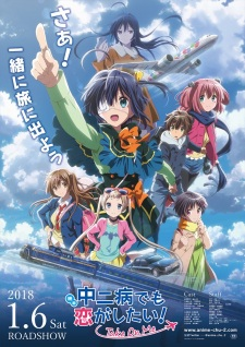 Chuunibyou Demo Koi Ga Shitai! Movie Eiga Chuunibyou Demo Koi Ga Shitai! Take On Me.Diễn Viên: Tangmo Pataritda,Captain Phutanate Hongmanop
