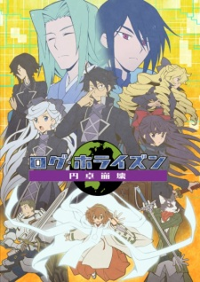 Log Horizon: Entaku Houkai - Log Horizon Third Season