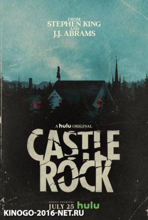 Lâu Đài Đá Castle Rock.Diễn Viên: Jane Levy,Scott Glenn,Melanie Lynskey,André Holland