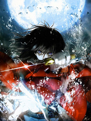 Gekijouban Kara No Kyoukai - The Garden Of Sinners