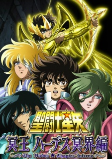 Saint Seiya: Meiou Hades Meikai-Hen - The Hades Chapter - Inferno Việt Sub (2005)