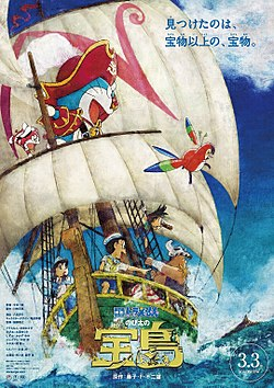 Doraemon: Nobita Và Đảo Giấu Vàng Nobita No Takarajima: Nobitas Treasure Island.Diễn Viên: Fiona Hardingham,Roger Jackson,Jenifer Beth Kaplan