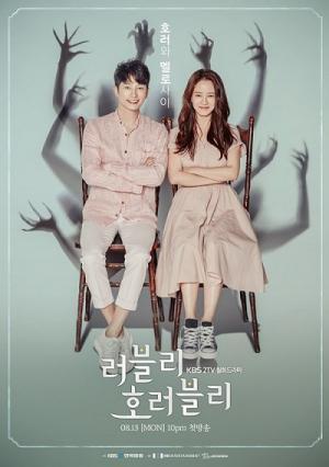 Vòng Xoay Vận Mệnh Lovely Horribly.Diễn Viên: Song Ji Hyo,Park Si,Hoo,Ham Eun Jung,Lee Ki Kwang
