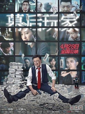 Xem Phim Ông Trùm Phía Sau - A Or B Thuyết Minh (2018) - Tập Full - Xem Phim Online Hay, Xem Phim Online Nhanh