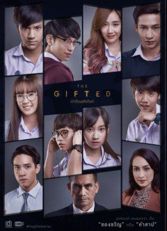 Năng Lực Trời Ban - The Gifted Việt Sub (2018)