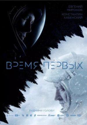 Cuộc Chiến Không Gian The Spacewalker.Diễn Viên: Aleksandr Ilin,Vladimir Ilin