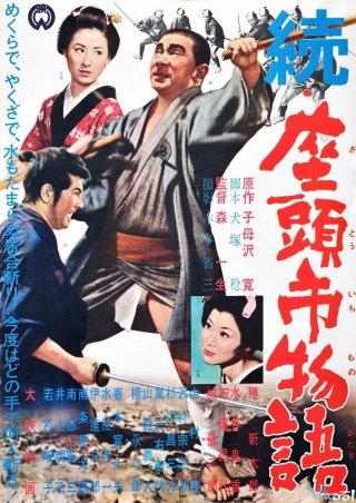 Kiếm Sĩ Mù Zatoichi - The Tale Of Zatoichi Continues