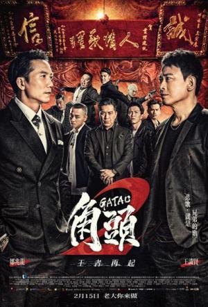 Người Trong Giang Hồ 2 - Gatao 2: Rise Of The King