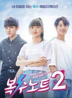 Nhật Ký Trả Thù 2 Revenge Note 2.Diễn Viên: Samuel L,Ahn Seo,Hyun,Kim Ji Young,Ji Min Hyuk