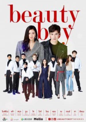 Những Anh Chàng Đẹp Trai - Beauty Boys Series