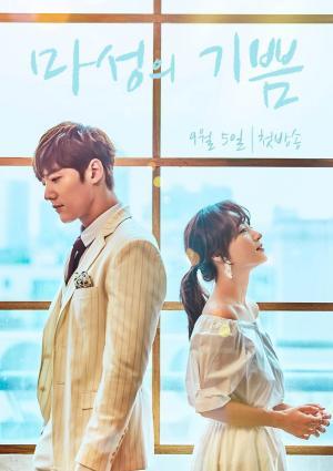 Niềm Vui Hiểm Ác Devilish Joy.Diễn Viên: Choi Jin Hyuk,Song Ha Yoon,Hoya,Lee Joo,Yeon