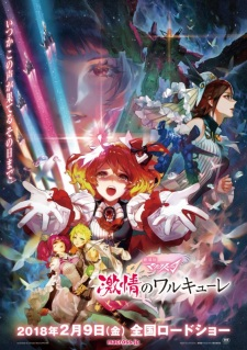 Macross Delta Movie Gekijou No Walkure.Diễn Viên: Alexander Rendel,Alice Toy,Patrapisit Sappasawattichod