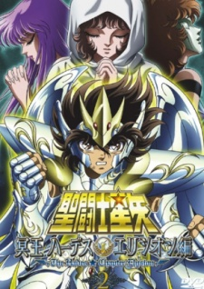 Saint Seiya: Meiou Hades Elysion-Hen The Hades Chapter: Elysion.Diễn Viên: Despair Arc,Despair Volume