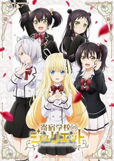 Kishuku Gakkou No Juliet - Juliet Of Boarding School