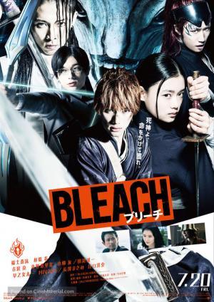 Sứ Giả Thần Chết Bleach Live-Action.Diễn Viên: Masami Nagasawa,Sota Fukushi,Erina Mano,Hana Sugisaki,Yôsuke Eguchi