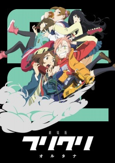 Flcl Alternative Fooly Cooly Alternative, Furi Kuri Alternative.Diễn Viên: Justin Meeks,Paul Mccarthy,Boyington,Gregory Kelly,Deon Lucas