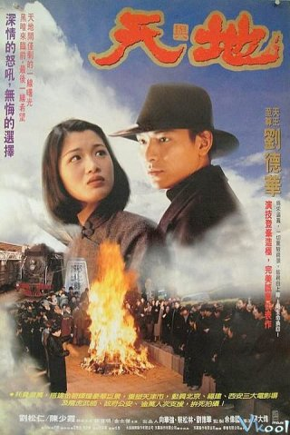 Ký Ức Mong Manh - Fatal Memories