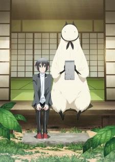 Jingai-San No Yome - 人外さんの嫁