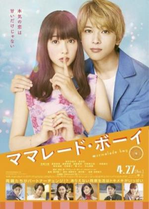 Chàng Trai Mứt Cam Marmalade Boy Live Action.Diễn Viên: Yoshizawa Ryo,Dan Rei,Tanihara Shosuke