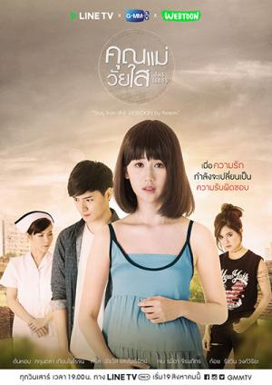 Mẹ Tuổi Teen - Teenage Mom The Series Việt Sub (2018)