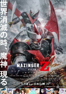 Mazinger Z Movie: Infinity Gekijouban Mazinger Z.Diễn Viên: Masato Kubota,Maria Kawamura,Mîna Tominaga