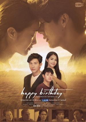 Ngày Sinh Ngày Tử - Happy Birthday