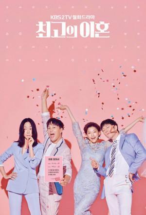 Vụ Ly Hôn Thế Kỷ Matrimonial Chaos.Diễn Viên: Cha Tae Hyun,Lee El,Bae Doona,Son Seok Gu
