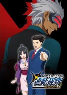 Gyakuten Saiban: Sono  Phoenix Wright: Ace Attorney Season 2